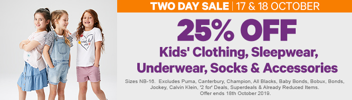 25% off Kids' Clothing, Sleepwear, Underwear & Accessories