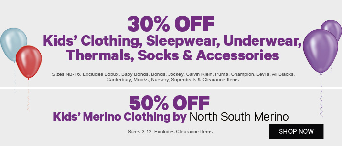 30% off Kids' Clothing | 50% off Kids' Clothing by North South Merino