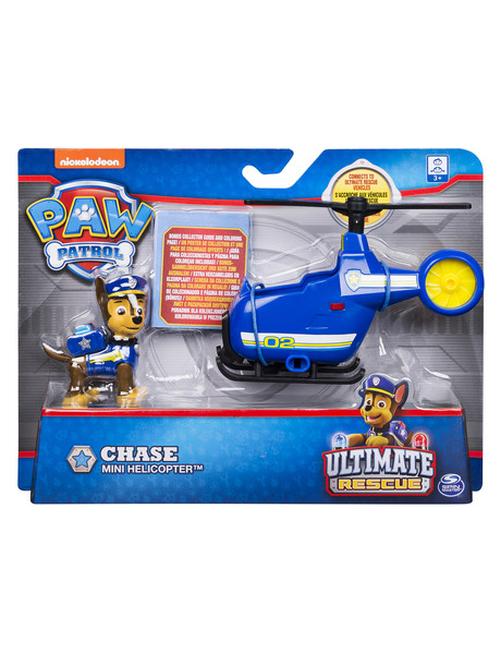 Paw Patrol Mini Vehicles - Assorted product photo