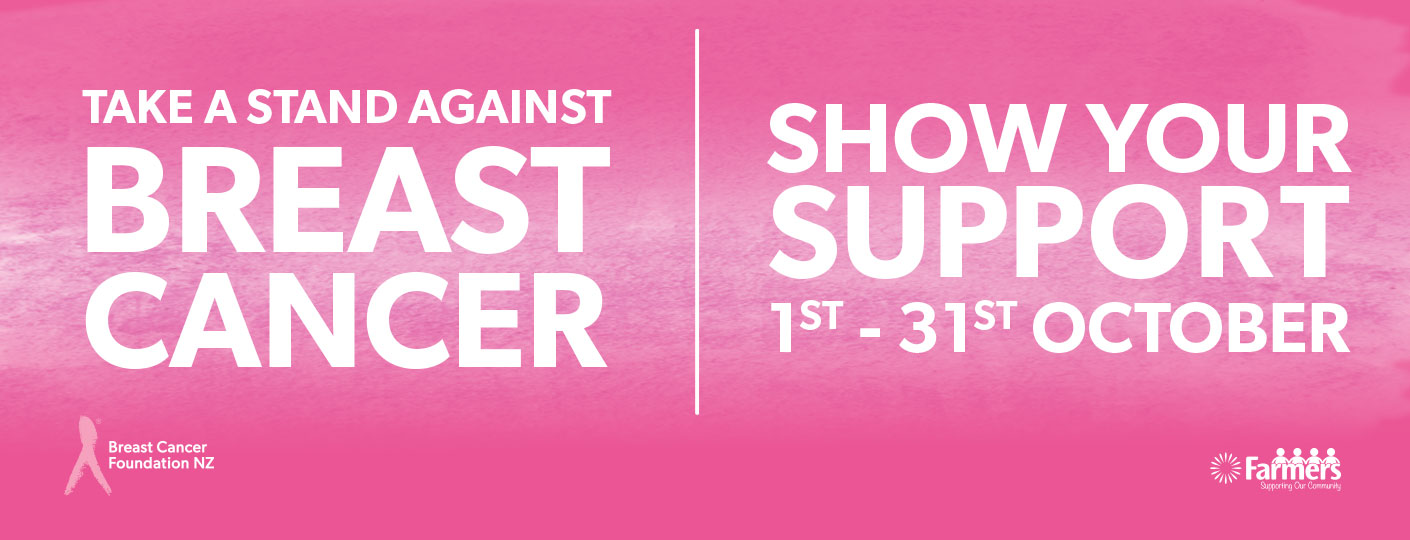 Take a stand against breast cancer