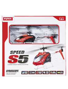 Syma S5 Remote Control Helicopter product photo