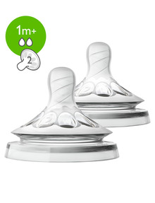 Avent Natural 2.0 Teat, Slow, 1m+, 2-Pack product photo