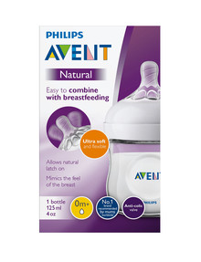 Avent Natural 2.0 Bottle, 125ml product photo