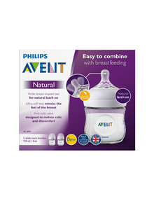 Avent Natural 2.0 Bottle, 2-Pack, 125ml product photo