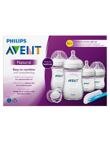 Avent Natural 2.0 Newborn Starter Set product photo