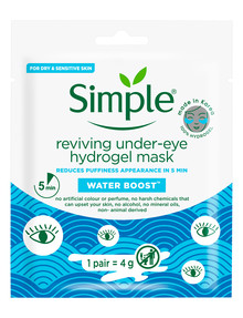 Simple Water Boost Reviving Under-eye Hydrogel Mask product photo