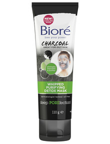 Biore Charcoal Whipped Purifying Detox Mask product photo