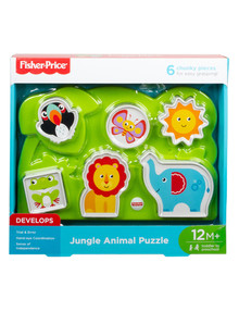 Fisher Price Jungle Animal Puzzle product photo