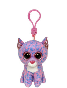 Ty Beanies Boos Clip On, Cassidy Cat product photo